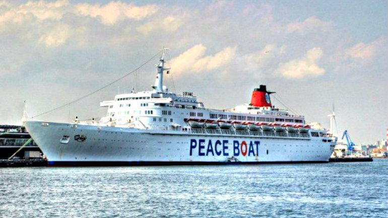 Peace_boat-540x372