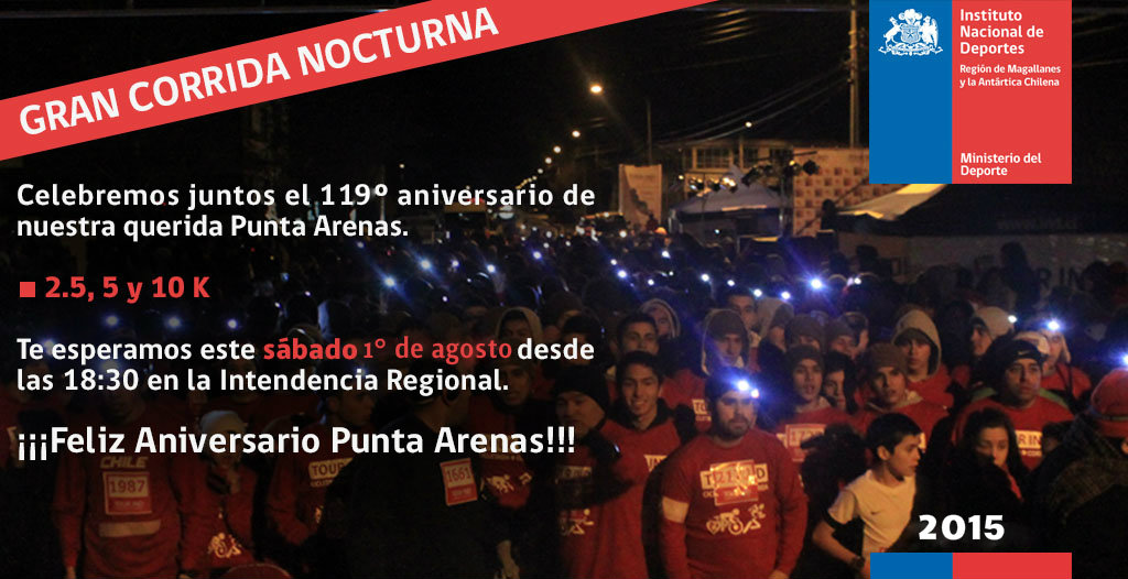 Corrida-Nocturna-Punta-Arenas